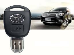 USB Флешка с логотипом Тойота (Toyota) 8 GB. Флеш накопитель в виде ключа 8 гБ
