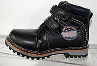 Ботинки зимние для мальчика ТМ M.L.V.  761-1, фото 1