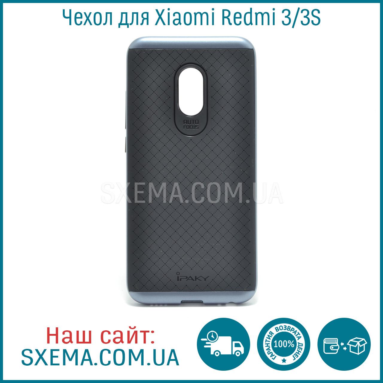 Чехол-накладка iPaky на Xiaomi Redmi 3/3S
