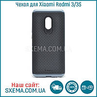 Чехол-накладка iPaky на Xiaomi Redmi 3/3S, фото 1