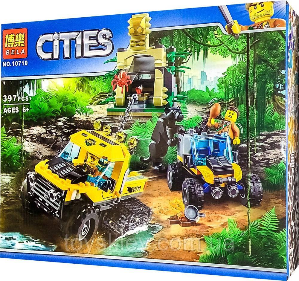 Конструктор Bela 10710 (аналог Lego City 60159) Миссия «Исследование Джунглей», 397 дет.