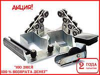 Rolling Expert-400. Фурнитура для откатных ворот весом до 400 кг с 7 метровой направляющей