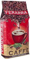 Кофе FERRARA, арабика 100% зерно 1кг