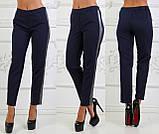 Жіночі модні брюки креп костюмка з лампасами два кольори, фото 2