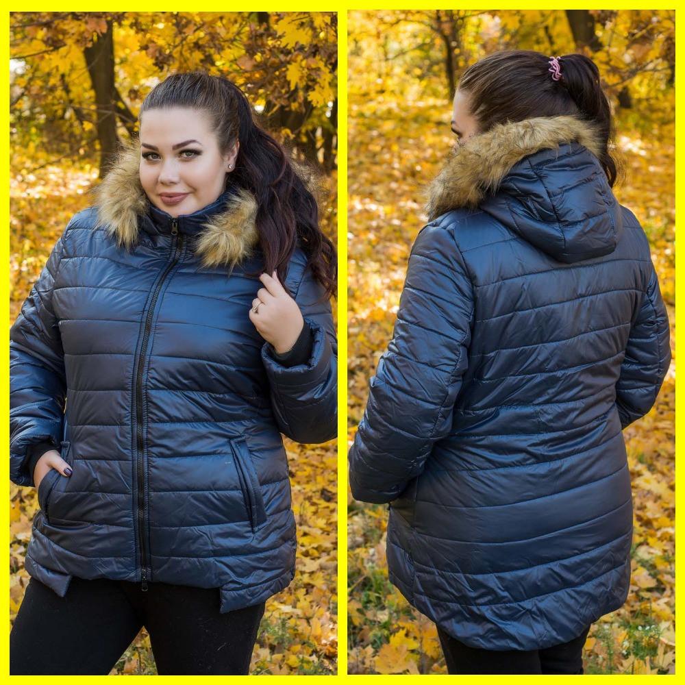 Теплая женская зимняя куртка батал с капюшоном и мехом 10151116
