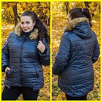 Теплая женская зимняя куртка батал с капюшоном и мехом 10151116, фото 1