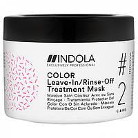Indola Color Leave-in Treatment маска для окрашенных волос, 200 мл