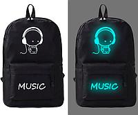 Рюкзак городской светящийся в темноте черный Music , фото 1