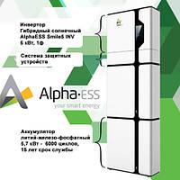Солнечный инвертор гибридный ALPHAESS SMILE 5 кВт, 1Ф, фото 1