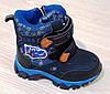 Ботинки зимние для мальчика ТМ Солнце  РТ6303-В