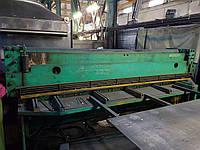 Раскрой листового металла - рубка металла (гильотина)