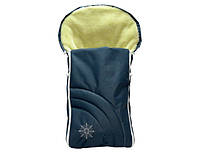 Зимний чехол для колясок и санок«Снежинка» Серый