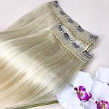 Трессы на заколках 50 см. Цвет #Блонд, фото 8