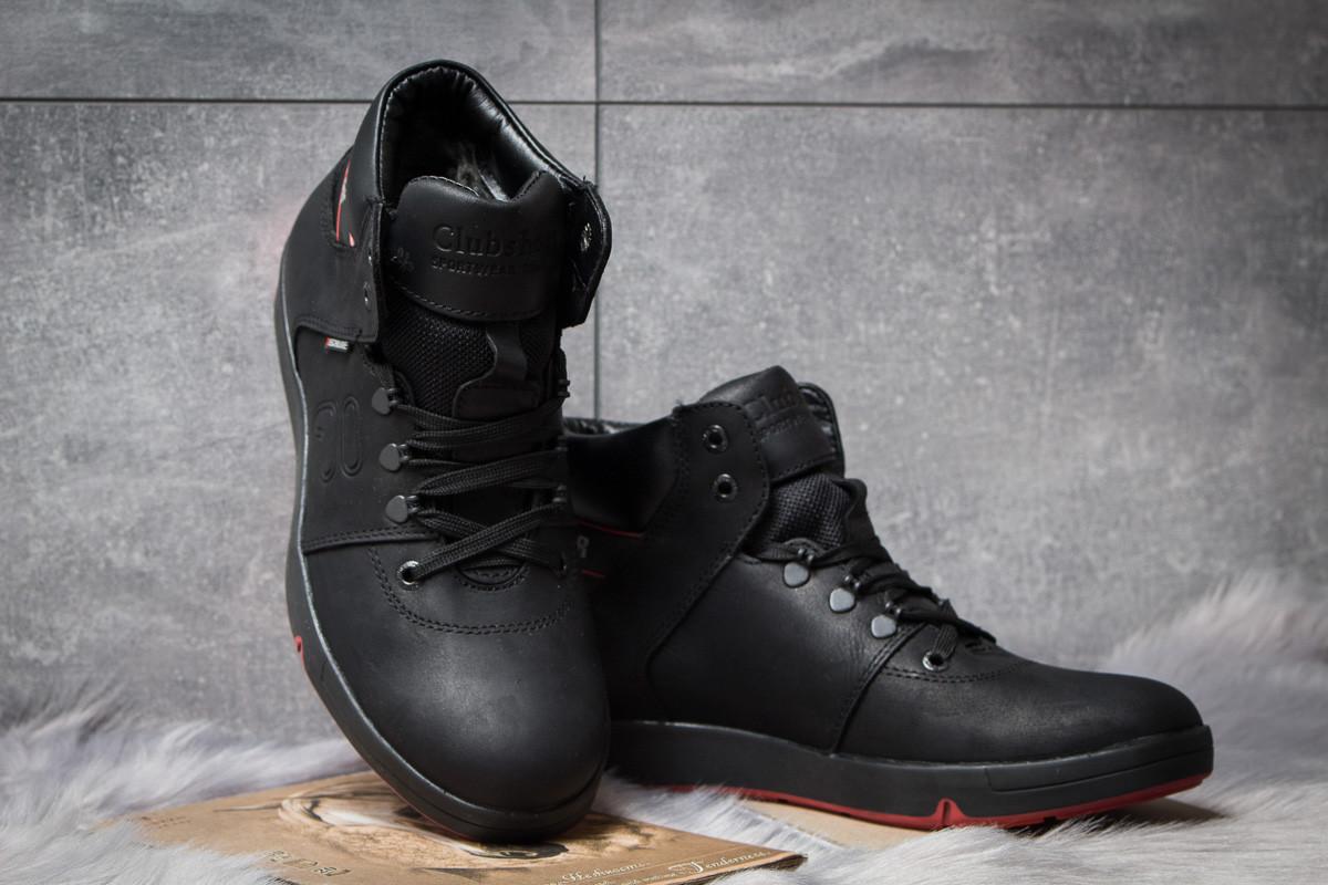 Зимние ботинки  на меху Clubshoes Sportwear, черные (30611) размеры в  3