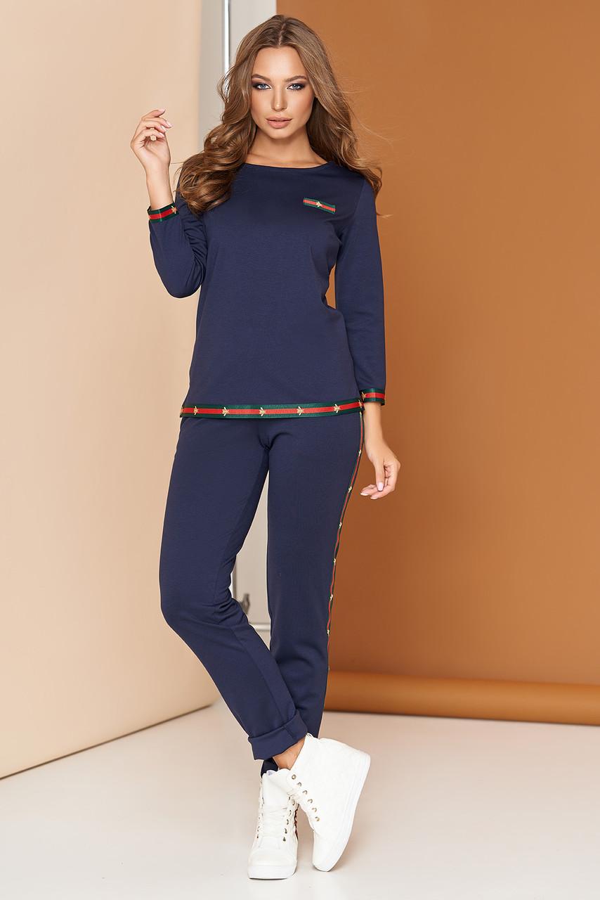 f738821c1eed Спортивный темно-синий костюм А-101 ТМ Arizzo 44-54 размеры - купить ...