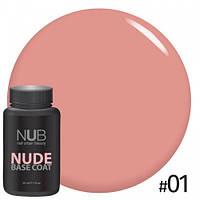База камуфлирующая каучуковая для гель-лака NUB Nude Base Coat №01, 30 мл