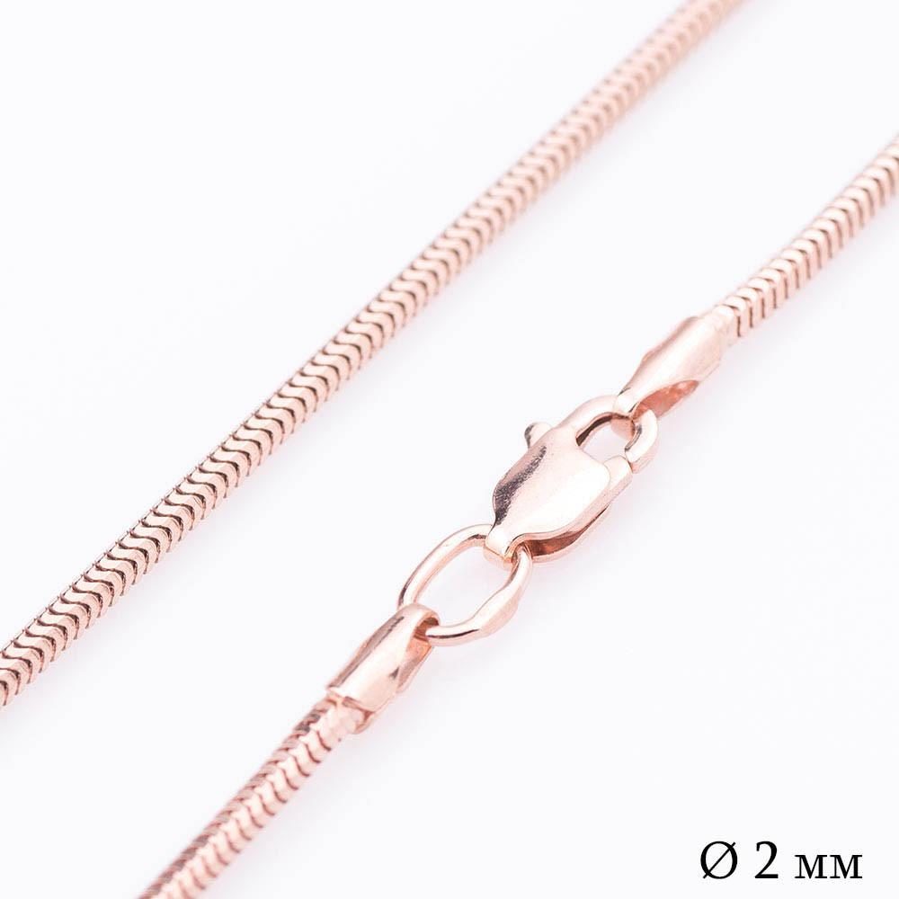 Золотий ланцюжок плетіння Снейк (2 мм) гц00003-2