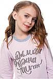 Пижама для девочек (Кофта и штаны) Ellen, фото 2