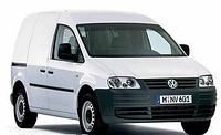 Аэродинамические обвесы Volkswagen Caddy (2004+)