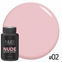 База камуфлирующая каучуковая для гель-лака NUB Nude Base Coat №02, 30 мл