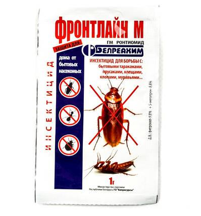 Инсектицид Фронтлайн М, 1г — от бытовых насекомых (тараканы, клещи, клопы), фото 2