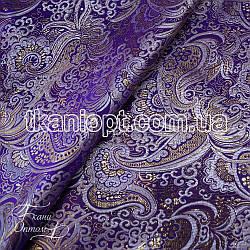 Ткань Парча (золото на фиолетовом)