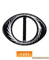 Пряжка металл №243 (200шт)