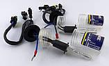 "Ксеноновые лампы ""SHO-ME"" (H11)(4300K)(35W)(12V), фото 3"