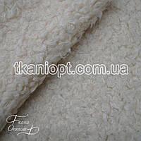 Ткань Мех искусственный Барашек (айвори)