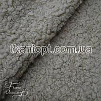 Ткань Мех искусственный Барашек (бежевый)