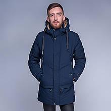 Мужская куртка зима. Цвет - Синий