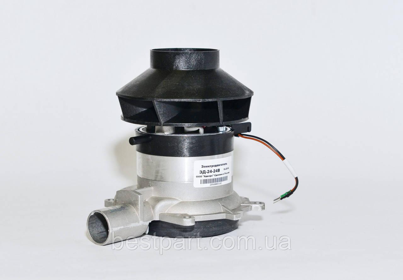 Нагнітач повітря Планар 2Д, 24 вольта, код: сб. 2579