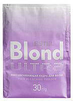 Обесцвечивающая пудра для волос Estel Ultra Blond, 60мл