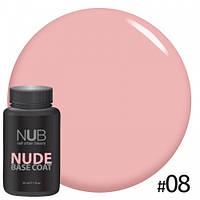 База камуфлирующая каучуковая для гель-лака NUB Nude Base Coat №08, 30 мл
