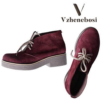 Замшевые ботинки на шнуровке. Итальянская кожа