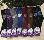 Женские махровые носки, женские тёплые зимние носки, фото 2