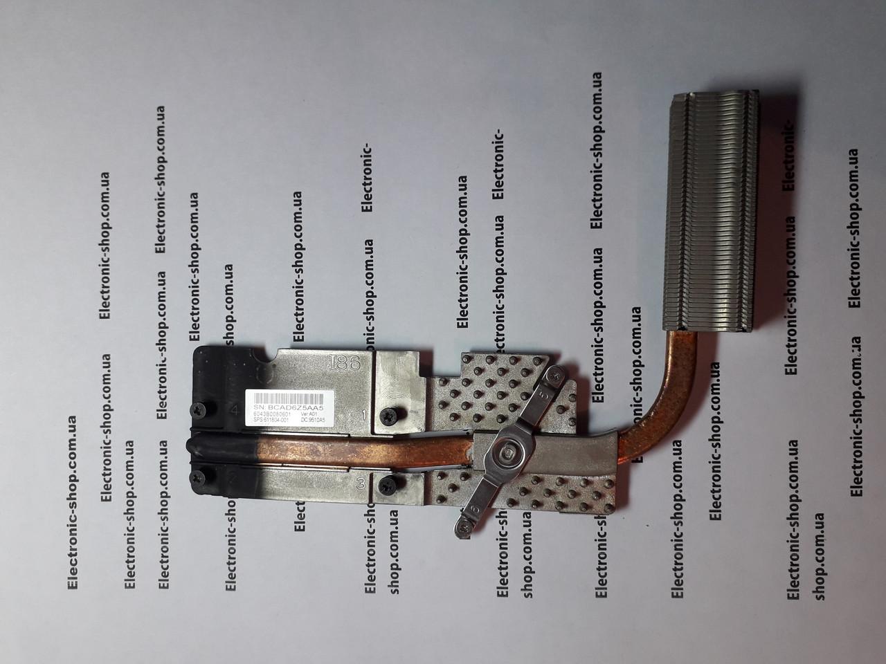 Система охолодження(радіатор) HP 625 оригінал б.у