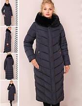 Удлиненное зимнее пальто Амаретта темно-синий цвет