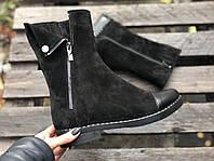 Ботинки из натуральной черной замши и кожи №108-4 (вена м/б жемчуг), фото 1