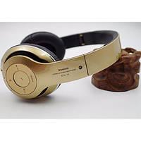 Беспроводные наушники Bluetooth с микрофоном (STN-16) Золотой