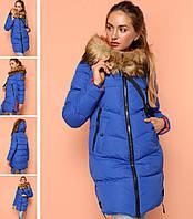 Яркая зимняя куртка от Нью Вери с мехом