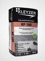 Клеящая смесь для приклеивания пенопласта КР-100, KLEYZER, 25 кг