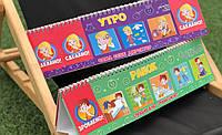 Календарь планировщик рутинных дел для детей школьного возраста «Сам себе директор»