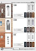 Сендвіч панелі серії Hi-tec моделі 1, 2, 3.