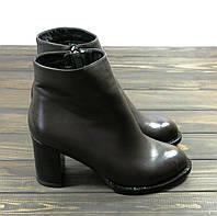 Короткие ботинки на устойчивом каблуке Fabio Monelli