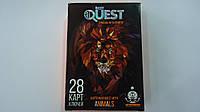 """Карточная Квест-игра """"Animals Best Quest"""" в коробке 135*90*25мм,Данко Тойс.Настольная карточная квест-игра для"""