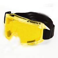 Oчки Vision VITA жёлтые (ZO-0041)