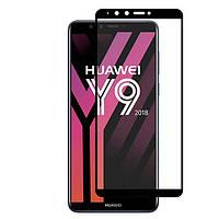 Защитное стекло 2.5D CP+ (full glue) для Huawei Y9 (2018) / Enjoy 8 Plus Черное