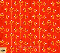 Ткань с растительным рисунком, Оранжевый, Желтый, хлопок. PS-41