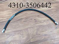 4310-3506442 Шланг тормозной задних колес КАМАЗ (в пружине)